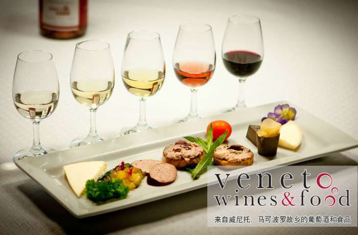 Veneto wines&food Cina